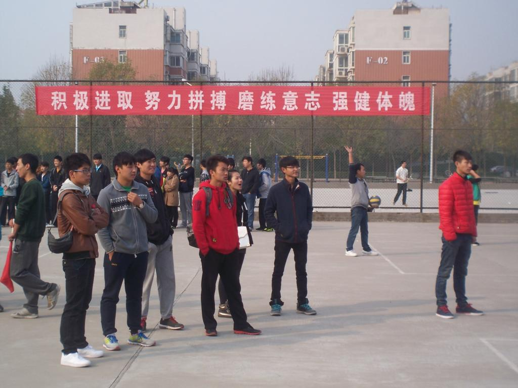 本次新生排球赛不仅丰富了学生的课余文化生活,更增强了院高清图片