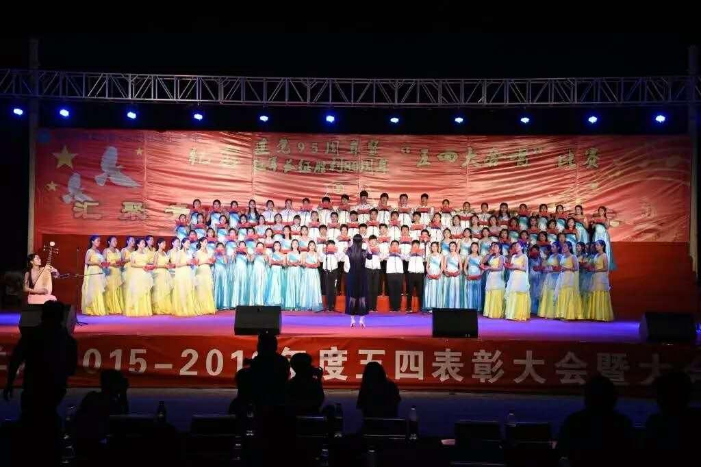 【数学与信息科学学院】数学与信息科学学院获五四大合唱比赛第一名图片